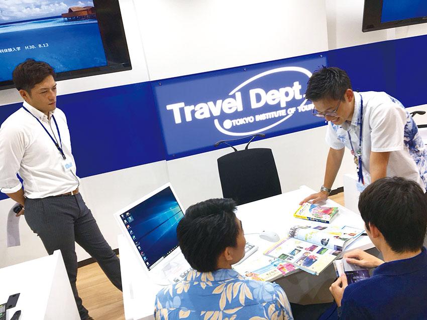 【業界研究③】旅行業界1位JTB社員によるプランニング講座