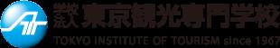 東京観光専門学校